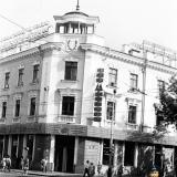 Краснодар. Перекрёсток улиц Красной и Мира. 1978 год.