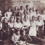 Краснодар. Школа №40