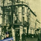Краснодар. Музыкальный техникум, около 1926 года