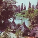 """Парк """"Солнечный остров"""" - ресторан """"Курень"""""""