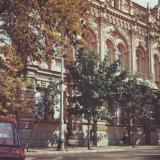 Краснодар. Улица имени К.Е. Ворошилова. Краеведческий музей. 1975 год.