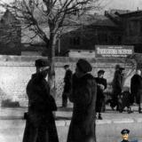 Краснодар. Улица Красная, дом 52. Конец 40-х годов