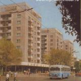 Краснодар. Улица Мира и Красная, 1971 год