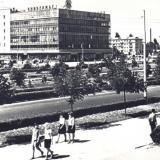 """Краснодар. Универмаг """"Краснодар"""", 1968 год"""