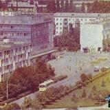 """Краснодар. Универмаг """"Краснодар"""". 1975 год."""
