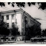Краснодар. Всесоюзный нефтегазовый научно-исследовательский институт