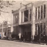 Краснодарский театр музкомедии, бывший кинотеатр Колосс. 1960 год