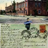 Екатеринодар. Медведовская улица дом № 103, 1914 год