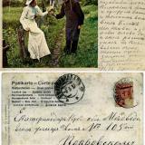 Екатеринодар. Медведовская улица дом №105, 1912 год