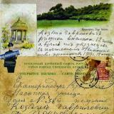 Екатеринодар. Кубанская область. Насыпная улица дом №38