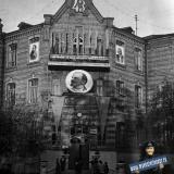 Краснодар. Кубанский сельскохозяйственный институт, Ноябрь 1960 г.