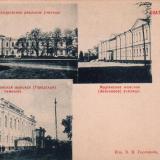 Екатеринодар. Кубанское Александровское реальное училище, до 1906 года