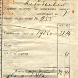 Екатеринодар. Квитанция Городской Управы №1996, 1906 год