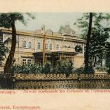 Екатеринодар. Летнее помещение 2-го Собрания в Городском саду, до 1906 года