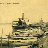 Екатеринодар. Лодочная пристань, до 1917 года