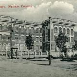 Екатеринодар. 1. Мужская гимназия