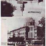 """Обложка комплекта открыток """"Виды г. Краснодара"""", Тбилиси 1957 год"""