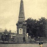 Екатеринодар. №8. Обелиск Кубанского войска