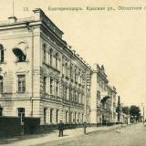 Рашпилевская улица - перекресток с Комсомольской