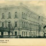 Комсомольская улица - от Рашпилевской до Красной