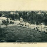 Екатеринодар. Угол улиц Орджоникидзе (Базарной) и Седина (Котляревской)