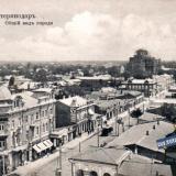 Екатеринодар. Общий вид города