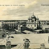 Екатеринодар. Общий вид на город с южной стороны, до 1917 года
