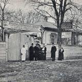 Екатеринодар. Открытие лечебницы для туберкулезных больных. 10 февраля 1913 года