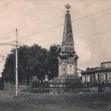 Екатеринодар. Обелиск 200-летия Кубанского Казачьего Войска