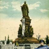 Екатеринодар. Памятник Императрице Екатерине II