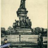Екатеринодар. Памятник Императрицы Екатерины II
