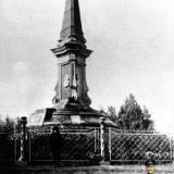 Краснодар. У Памятника Революции