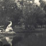 Парк им. М. Горького, конец 1950 - начало 1960-х