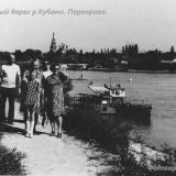 Переправа через р. Кубань, левый берег