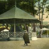 Городской сад - Детская площадка