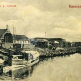 Екатеринодар. Пристань на Кубани, до 1917 года