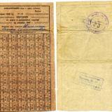 Краснодар. Продовольственные карточки на крупу, макаронные изделия, мясо-рыбопродукты и жиры, 1947 год