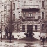 Краснодар. Сельскохозяйственный институт, 1960-е
