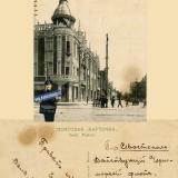 Екатеринодар - Севастополь, 06.06.1916 года