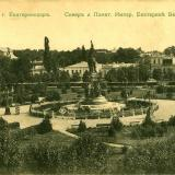 Екатеринодар. №36. Сквер и памятник Императрице Екатерине Великой