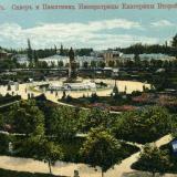 Екатеринодар. Сквер и памятник Императрицы Екатерины Второй