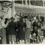 "Краснодар. Стадион ""Динамо"", около 1954 - 1956 годов"