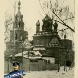 Екатеринодар. Троицкий собор, 1942 год
