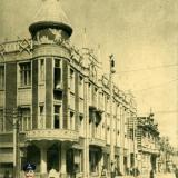 Екатеринодар. Угол Красной и Гимназической улиц, вид на восток, до 1917 года