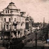 Краснодар. Угол улиц Красной и Пролетарской, зима 1934/1935 годов, вид на восток