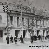 Краснодар. Угол улиц Красной и Ворошилова, 1968 год