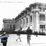 Краснодар. Универмаг на улице Гоголя, вид на восток, 1957 год