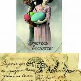 Екатеринодар. Ул. Медведовская №105, 1912 год