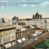 Екатеринодар. Вид города с балкона Зимнего театра (на юг), тип 2