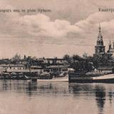 Екатеринодар. Вид на город из-за реки Кубани, до 1917 года